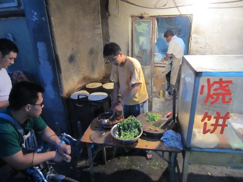 Caochangdi street vendor