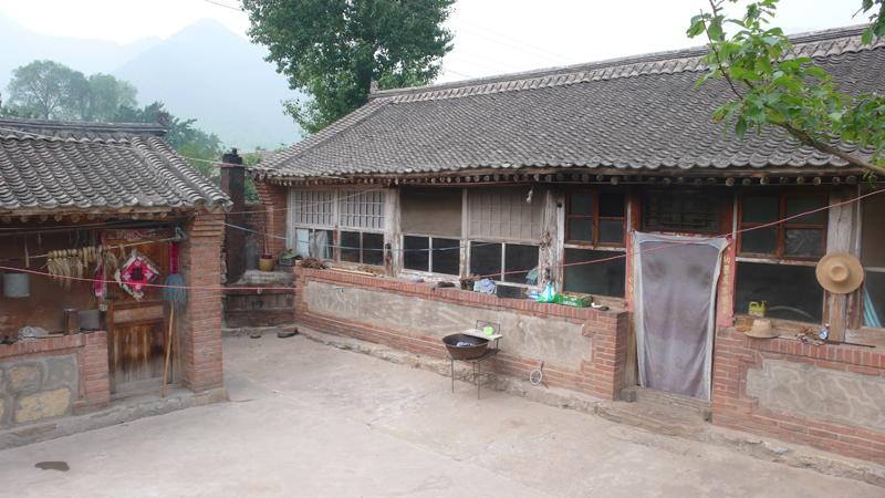 courtyard Jia house
