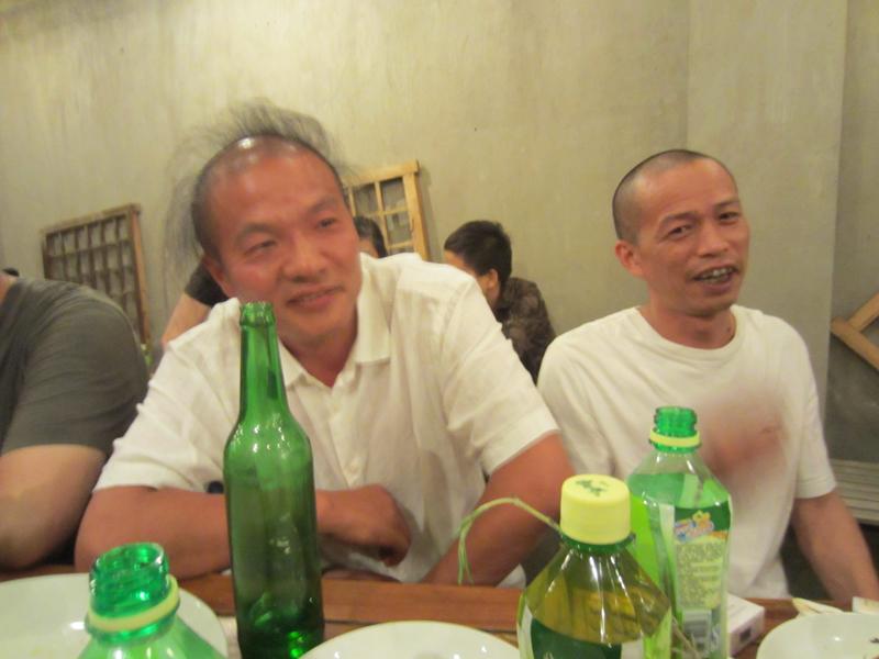 Wang Qingsong + He Yunchang