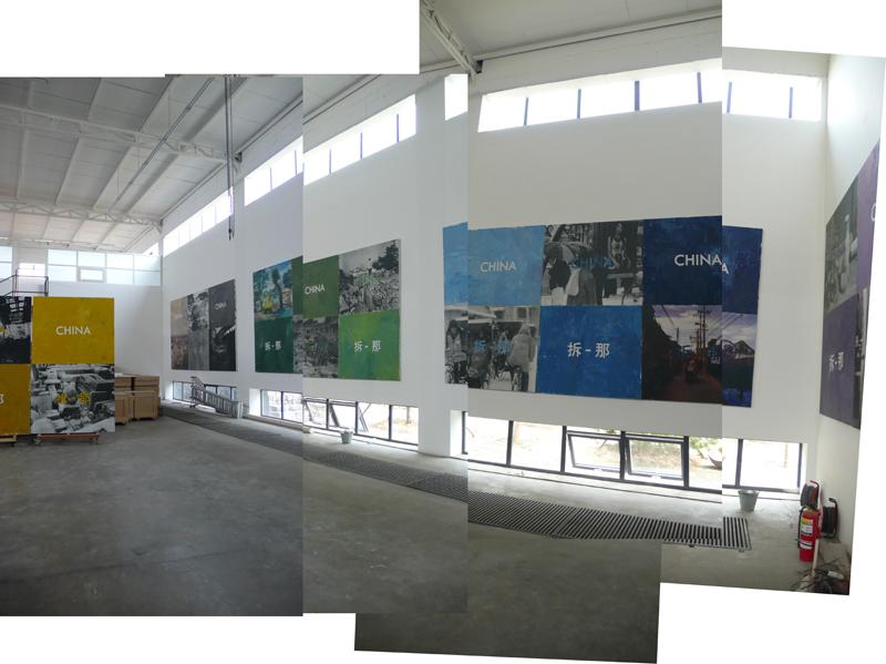 Huang Rui studio