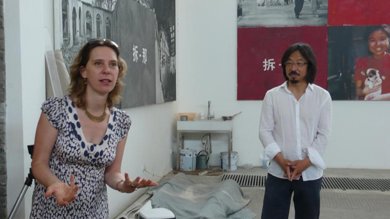 Huang Rui and Berenice