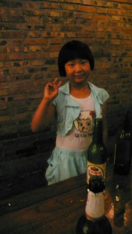 Madame Yong
