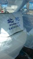 19_taxi-cab-seat.jpg